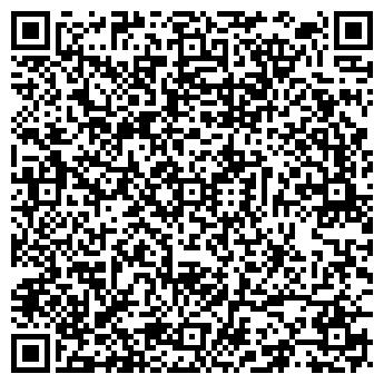 QR-код с контактной информацией организации ЖИВАЯ ВОДА ООО