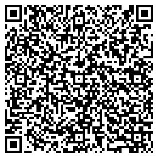 """QR-код с контактной информацией организации ИП """"Гранд"""""""