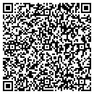 QR-код с контактной информацией организации БЕЛАНТА