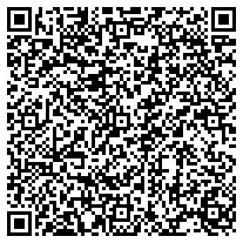 QR-код с контактной информацией организации ОАО ПЕРВОМАЙСКИЙ ХЛЕБОЗАВОД