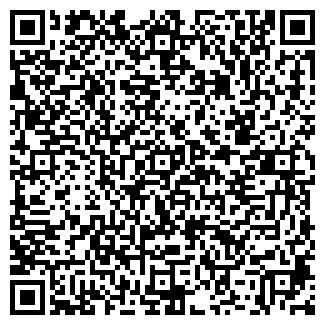 QR-код с контактной информацией организации ШУТИЛОВСКОЕ, ООО
