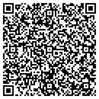 QR-код с контактной информацией организации ООО АГРОХИМИЯ