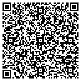 QR-код с контактной информацией организации МАКАТЕЛЕМСКИЙ СПК