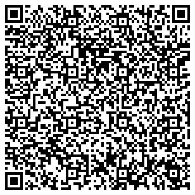 QR-код с контактной информацией организации САМОЙЛОВСКАЯ ЦЕНТРАЛЬНАЯ РАЙОННАЯ БОЛЬНИЦА ПОЛИКЛИНИКА