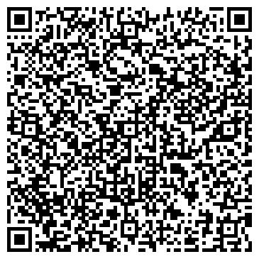 """QR-код с контактной информацией организации """"Ручеек"""""""