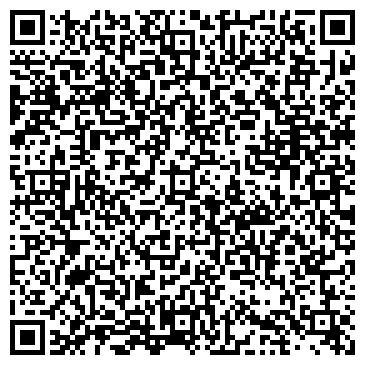 QR-код с контактной информацией организации АПСАЛЯМОВСКИЙ КОМБИНАТ СТРОЙМАТЕРИАЛОВ, ОАО