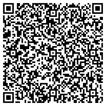 QR-код с контактной информацией организации АВТОСИГНАЛ