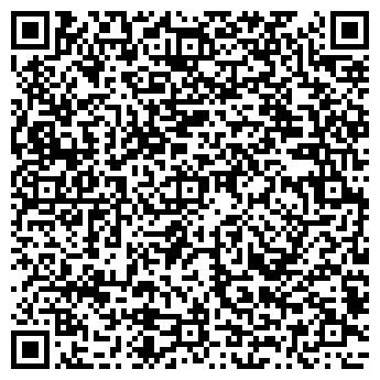 QR-код с контактной информацией организации ВЕРЕС