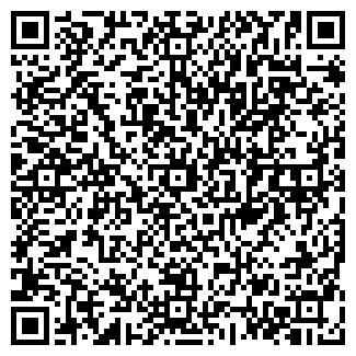 QR-код с контактной информацией организации ОДС № 118