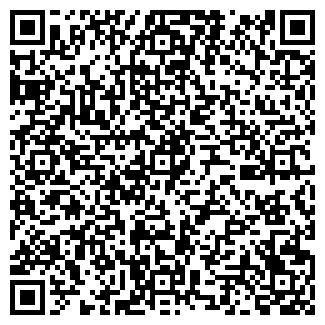 QR-код с контактной информацией организации ОДС № 120