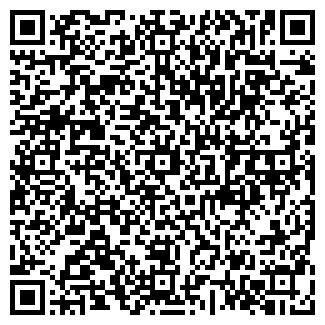 QR-код с контактной информацией организации ОДС № 121