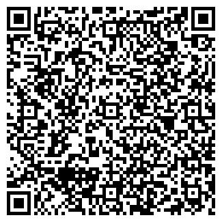 QR-код с контактной информацией организации ОДС № 122