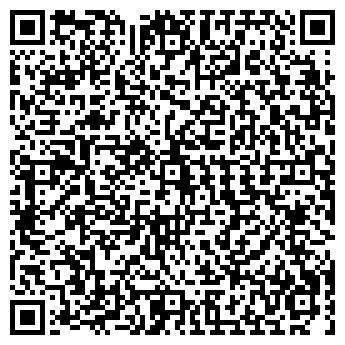 QR-код с контактной информацией организации ОДС № 123