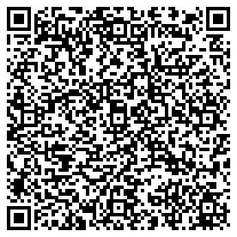 QR-код с контактной информацией организации ОДС № 124