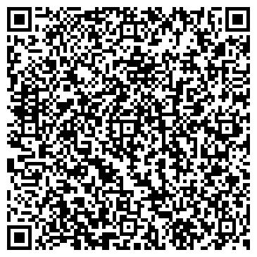 QR-код с контактной информацией организации ООО СТИЛЬ-КЛУБ