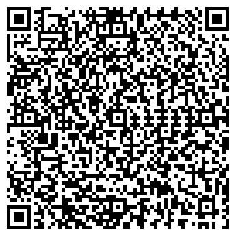 QR-код с контактной информацией организации ОДС № 126