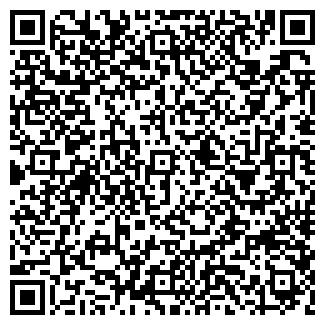 QR-код с контактной информацией организации ОДС № 127
