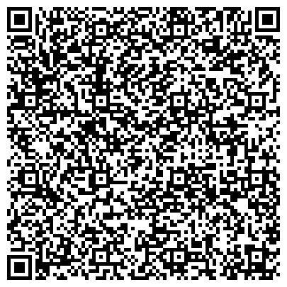 """QR-код с контактной информацией организации ООО Товарищество собственников жилья """"Белый аист"""""""