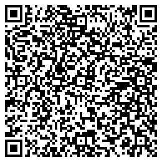 QR-код с контактной информацией организации ПРОЭКСПРЕСС