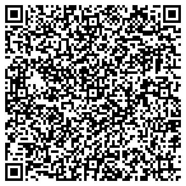 QR-код с контактной информацией организации СИГМА ТРАНС СЕРВИС ТК