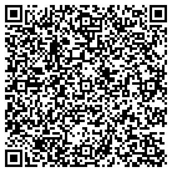 QR-код с контактной информацией организации В-ЛЮКС ФИЛИАЛ