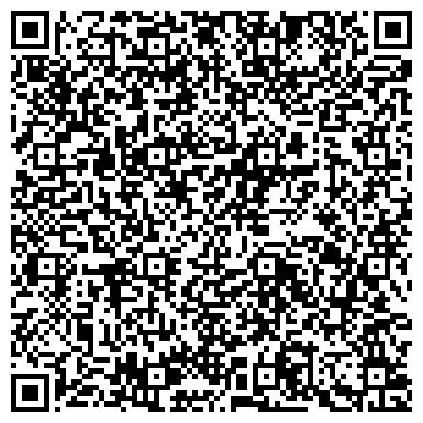 """QR-код с контактной информацией организации ОАО Аккумуляторная компания """"Ригель"""""""