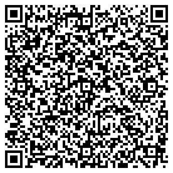 QR-код с контактной информацией организации ООО КОРВЭЙ