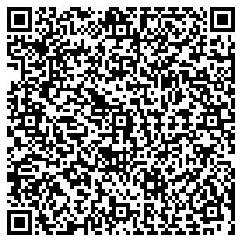QR-код с контактной информацией организации ДИВА-2000