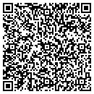 QR-код с контактной информацией организации У КАТИ