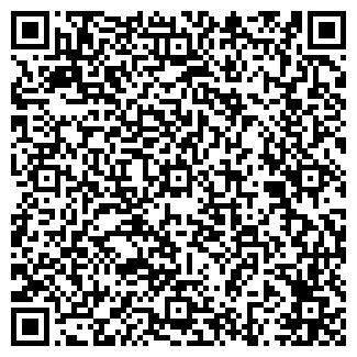 QR-код с контактной информацией организации АНЕЧКА