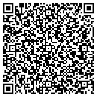 QR-код с контактной информацией организации ДАИНА