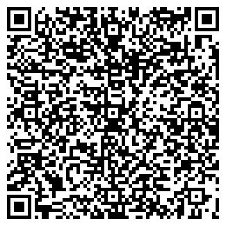 QR-код с контактной информацией организации D-CAFE