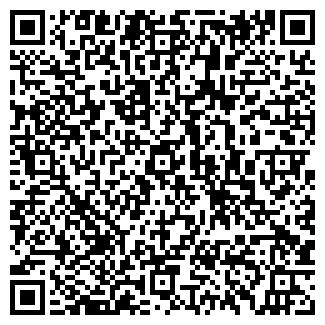 QR-код с контактной информацией организации БИБЛИО-КОФЕ