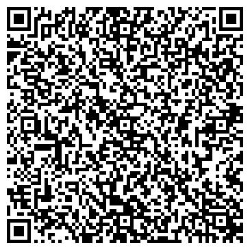 QR-код с контактной информацией организации КОСМЕЯ ХХI