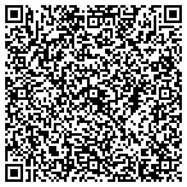 QR-код с контактной информацией организации МЕЖКОЛХОЗНАЯ ПРОИЗВОДСТВЕННАЯ БАЗА