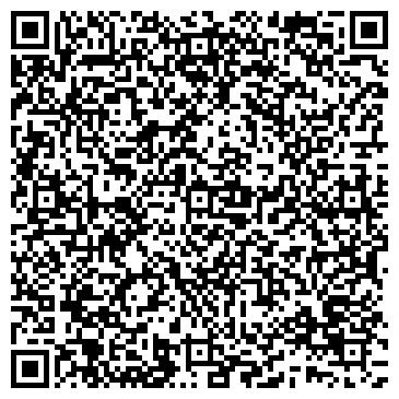 QR-код с контактной информацией организации АДВОКАТСКИЙ КАБИНЕТ ИВАНОВА Н. А.