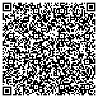 QR-код с контактной информацией организации № 10 МЕЖРАЙОННАЯ ИНСПЕКЦИЯ МНС РОССИИ ПО САРАТОВСКОЙ ОБЛАСТИ