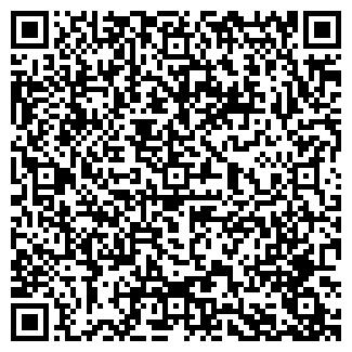 QR-код с контактной информацией организации АТП-6, ОАО