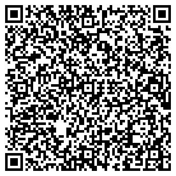 QR-код с контактной информацией организации А. В. С. -АВТО, ООО