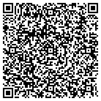 QR-код с контактной информацией организации ПРЕДПРИЯТИЕ-1564