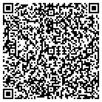 QR-код с контактной информацией организации ЛЮКС-МАСТЕР