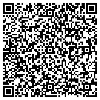 QR-код с контактной информацией организации СТОМАРТ