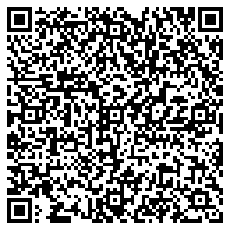 QR-код с контактной информацией организации АВТОРАДИО-АСИНО
