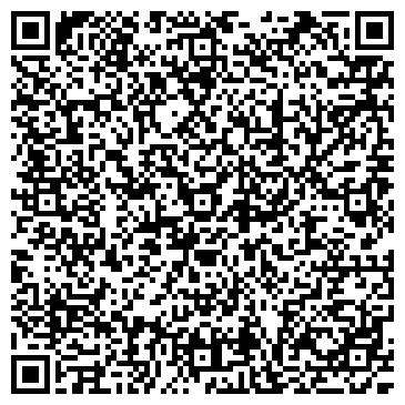 """QR-код с контактной информацией организации ЗАО """"Пищекомбинат Барабинский"""""""