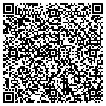 QR-код с контактной информацией организации ТЭКА ГРУПП