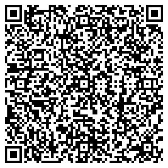 QR-код с контактной информацией организации БРАТЕЕВО