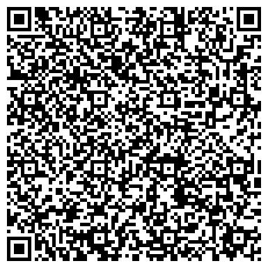 QR-код с контактной информацией организации ЦЕНТР РЕАБИЛИТАЦИИ И ДОСУГОВОЙ РАБОТЫ С ИНВАЛИДАМИ