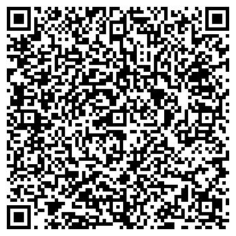 QR-код с контактной информацией организации РОЛЛХОЛЛ НА ТУЛЬСКОЙ