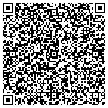 QR-код с контактной информацией организации ООО ТрансЛюкс