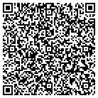 QR-код с контактной информацией организации В ГОСТЯХ У МАСТЕРА